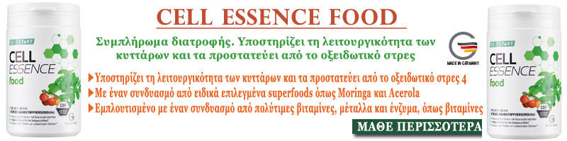 Cell Essence Food 800X200