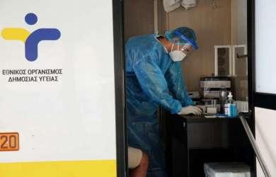 Κινητή Ομάδα Υγείας του ΕΟΔΥ για δωρεάν τεστ στον Κυνίδαρο της Νάξου