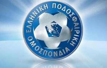ΕΠΟ: Μετατέθηκαν για τις 29 Δεκεμβρίου οι εκλογές