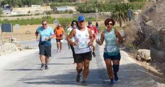 Τα αποτελέσματα του 4ου Amorgos Τrail Challenge