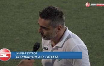 Μηνάς Πίτσος: Ομάδα κόσμημα ο ΑΣ Σαντορίνης, ικανοποιημένοι από την απόδοση μας [vid]