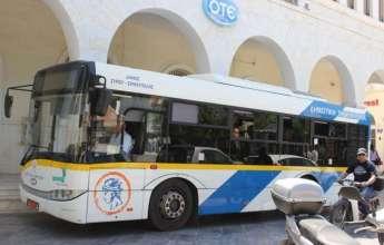 Σύρος: Μέχρι τις 17:30 τα δρομολόγια των Mini Bus