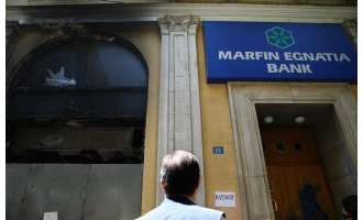 Άνοιξε ο δρόμος για τις αποζημιώσεις στους δικαιούχους της Marfin