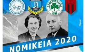 Όλα έτοιμα για τα ''Νομίκεια 2020'' (το πρόγραμμα των αγώνων)