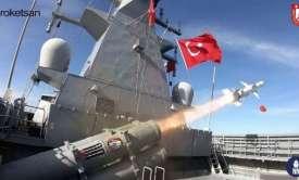 Τον νέο πύραυλο μεγάλης εμβέλειας Atmaca, δοκίμασαν οι τουρκικές στρατιωτικές δυνάμεις