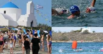 """Ναυτικός Όμιλος Νάουσας Πάρου """"ΝΑΪΑΣ"""": Απολογισμός 1ου κολυμβητικού διάπλου """"Αγία Καλή"""""""